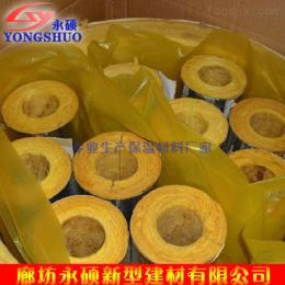 大量供应憎水玻璃棉管/管道保温玻璃棉管