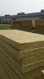 订做江苏批发岩棉板价格,岩棉板厂家,外墙保温岩棉板