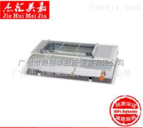 GB-580燃气无烟烧烤炉