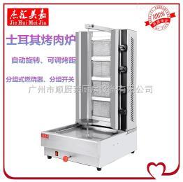 GB-950燃气中东烧烤炉