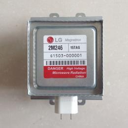 LG2M246-15TAGLG 1KW水冷微波磁控管