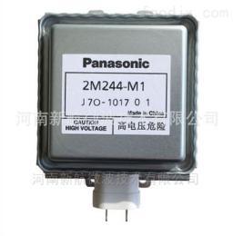 2M244-M1原裝松下2M244微波磁控管