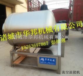 HB-600全自动滚揉机 牛羊肉腌制机 304不锈钢制作滚揉机