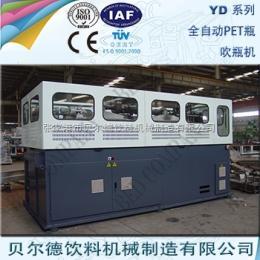 YD-3500全自動吹瓶機直線式4腔吹瓶機