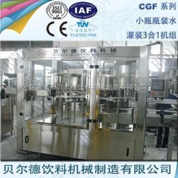 CGF14-12-50.25-2L 瓶装水生产线瓶装不含汽饮料灌装机组