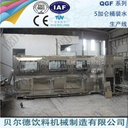QGF-300礦泉水灌裝生產線5加侖桶裝水灌裝生產線