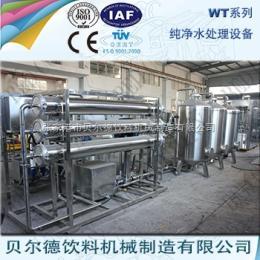 WTS-4一级反渗透设备水处理设备