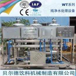 WTS-4反渗透设备纯净水水处理系统