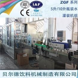 ZGF-4全自动5升纯净水灌装机