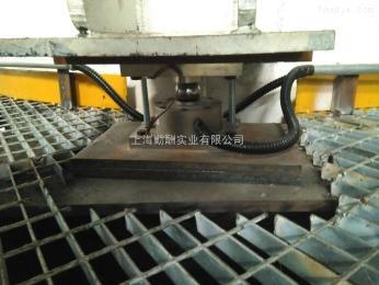 不锈钢称重模块配料称重反应釜价格