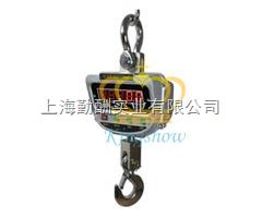 OCS20吨直视电子吊钩秤,30吨电子吊钩秤厂家值销