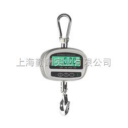 OCSOCS-XZ(C)系列上海产直视电子吊钩秤经济实惠
