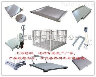 SCS上海地磅秤高度可調移動式電子地磅