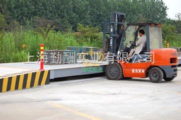 SCS稱水泥的汽車衡×稱卡車用的電子汽車衡