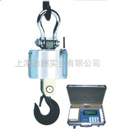 OCS-SZ-A03无线电子吊钩秤、电子吊钩秤