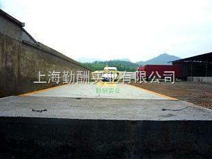 scsM数字式汽车衡,可接电脑汽车衡,上海电子汽车衡