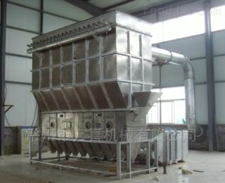 XF臥式沸騰干燥機