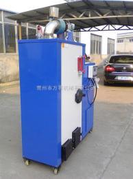 生物质环保设备发生器