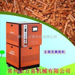 生物质环保设备-生物质燃烧机棉花杆颗粒
