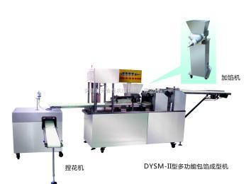 DYSM-II型東北酥餅成型機