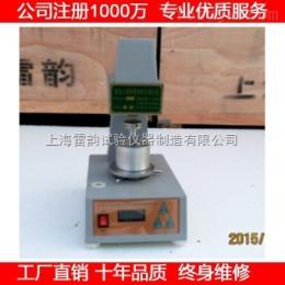 TYS-3电脑土壤液塑限联合测定仪,数显液塑限联合仪