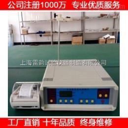 SG-8型直读式测钙仪,多功能直读式石灰测钙仪