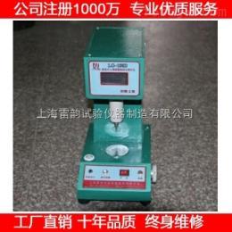 數顯土壤液塑限儀、LG-100D型土壤液塑限聯合測定儀(雷韻品牌)價格報價——2015