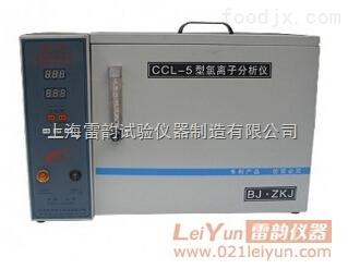 精密氯离子分析仪,CCL-5型水泥氯离子分析仪,氯离子分析仪生产商