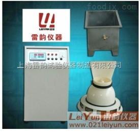 BYS-3养护室自动控制仪恒温恒湿养护控制仪