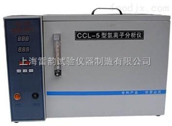 CCL-5水泥氯离子仪可供批发_水泥氯离子分析仪全国畅销