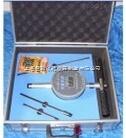WG-IV智能填土密实度现场检测仪,新设备填土密度检测设备