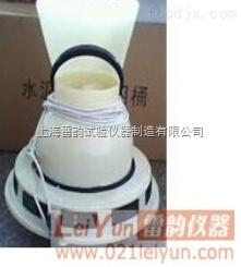SCH-P負離子加濕器,養護室配件之一/負離子加濕器規格