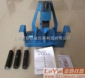 DJ-58红砖多功能夹具(压力机配套设备)-多功能夹具厂家