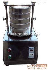 全不锈钢电动振筛机8411型|顶击式振筛机|振动筛分机
