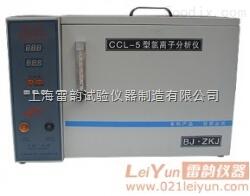 CCL-5數顯CCL-5水泥氯離子分析儀,【廠家直銷】水泥氯離子分析測定儀