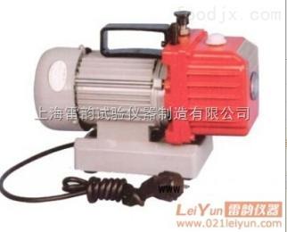 XZ-1上海旋片真空泵 用途,干燥箱系列-真空泵/雷韵