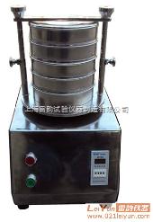 8411型电动振筛机|电动振筛机价格|不锈钢振动筛分机