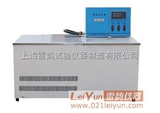 低温水浴槽报价 国标THD-0506低温水浴槽 低温水浴槽批发