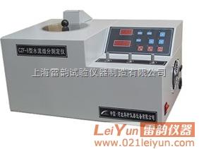 CFZ-6水泥组分测定仪,配套专用设备,组分测定仪