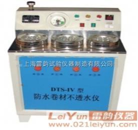 DTS-III自动加压控制_防水卷材不透水仪,优质产品