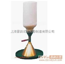 GSF-A土壤灌砂法测定仪  灌砂法容重测定仪技术参数 灌砂法容重测定仪技术参数