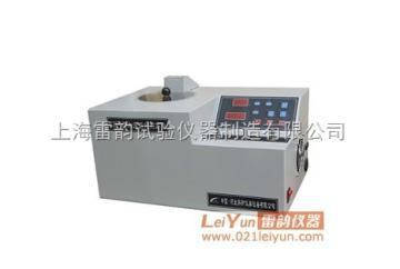 水泥组分测定仪【CZF-6】生产厂家,优质水泥组分测定仪价格