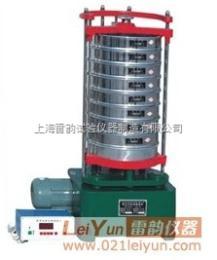 震擊式標準振篩機 高品質ZBSX-92A型振擊式振篩機 上海雷韻振篩機