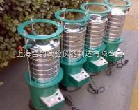 專業生產8411電動振篩機、數顯震擊式振篩機、92A頂擊式標準振篩機