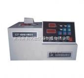 水泥组分测定仪,品质保证CZF-6水泥组分测定仪-水泥组分