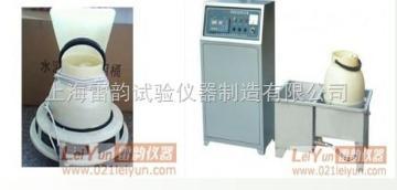 加濕器,加濕器,新標準SCH-P負離子加濕器