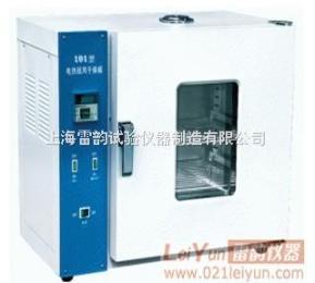 供应101-4A电热恒温鼓风干燥箱、鼓风干燥箱