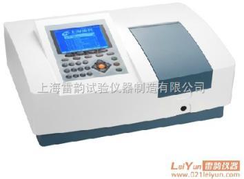 高质量UV-759CRT扫描型紫外分光光度计 光度计生产厂家及使用方法