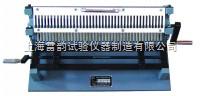钢筋打印机(电动标距仪),厂家生产LD-40手动钢筋打印机价格