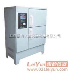 迎新大促销'HBY-30CA型砂浆养护箱、自动控制砂浆养护箱、低温养护箱'